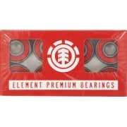 Cuscinetti Element: Premium Bearings